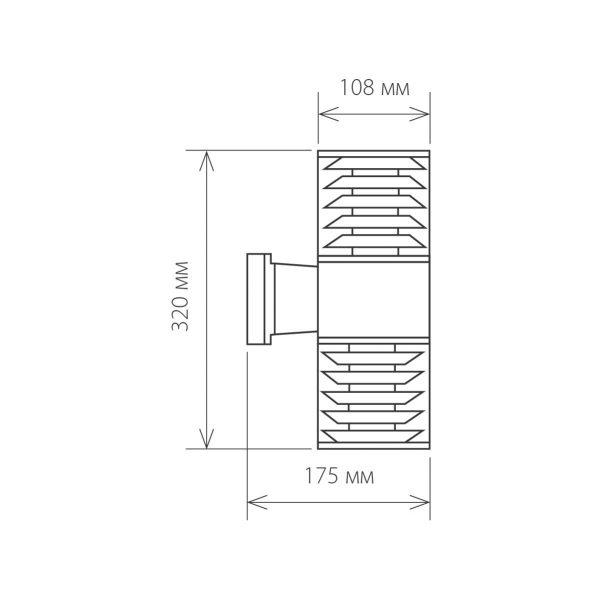 уличный настенный светильник 1407 TECHNO черный 2