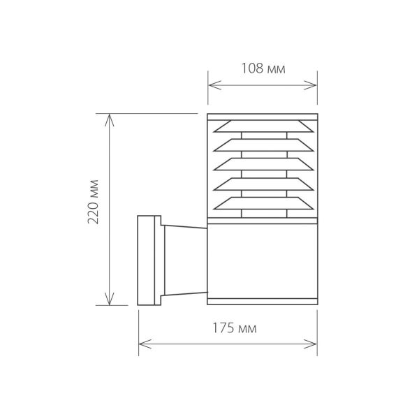 уличный настенный светильник 1408 TECHNO серый 1