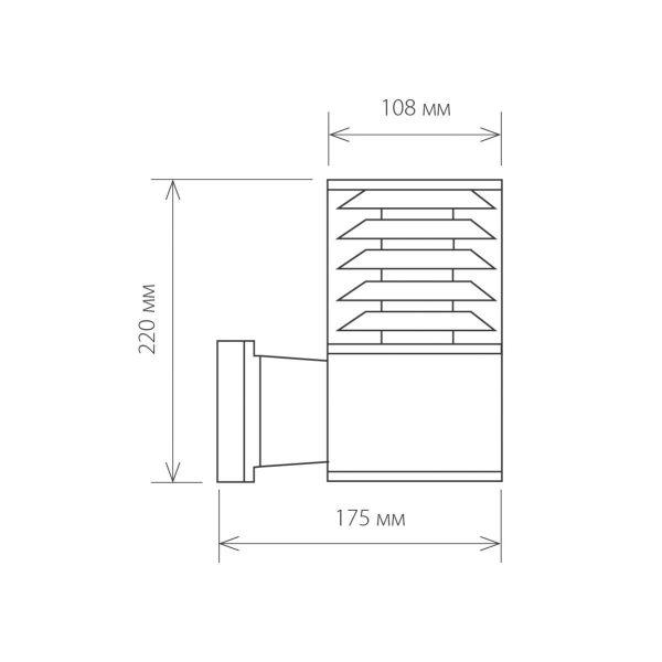 уличный настенный светильник 1408 TECHNO черный 1