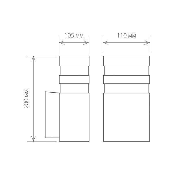 уличный настенный светильник 1450 TECHNO черный 4