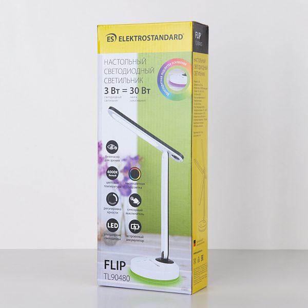 Настольный светодиодный светильник Flip белый/черный TL90480 7
