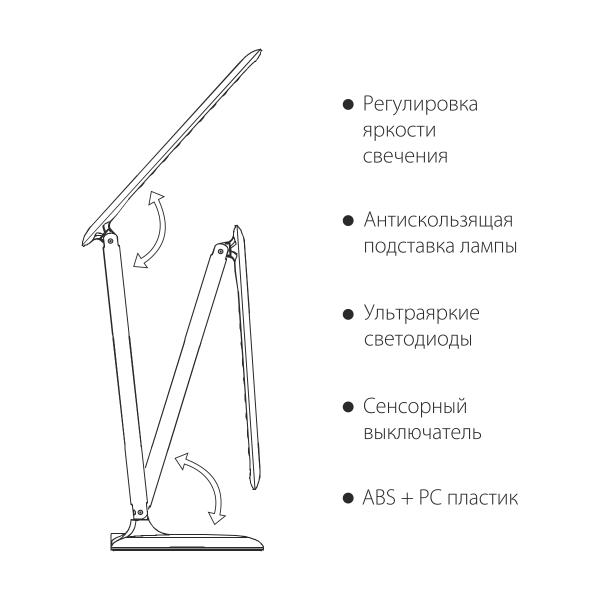 Настольный светодиодный светильник Alcor черный TL90200 6