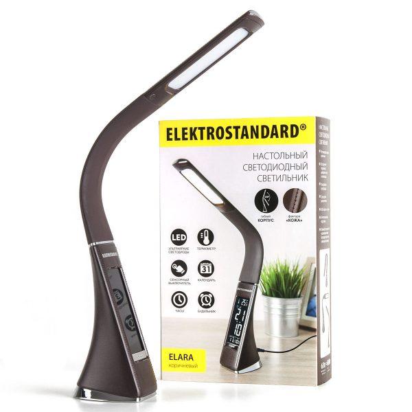 Настольный светодиодный светильник Elara коричневый TL90220 6