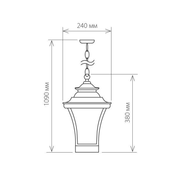 Libra H венге  уличный подвесной светильник GLXT-1408H 1