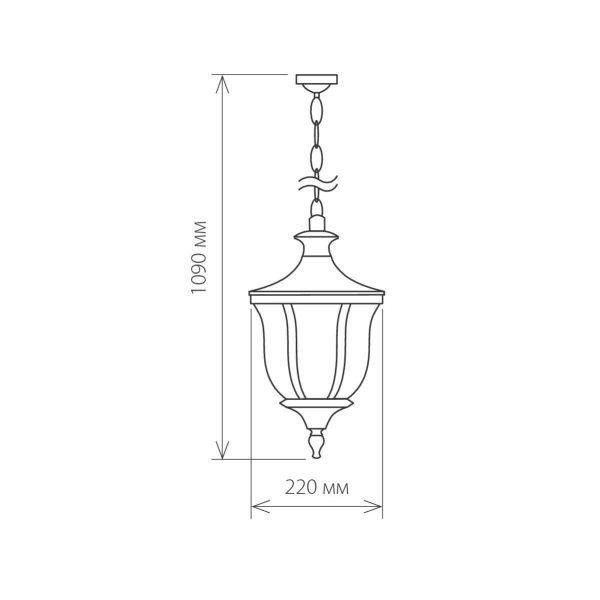 Taurus H малахит уличный подвесной светильник GLXT-1458H 1