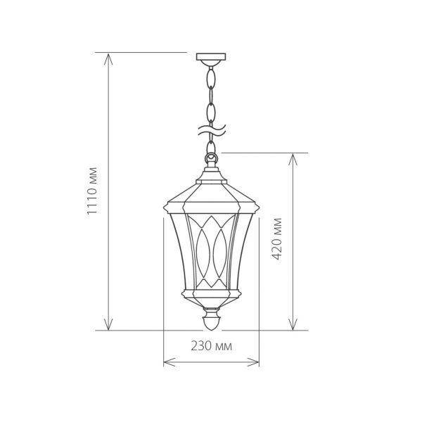 Virgo H черное золото уличный подвесной светильник GLXT-1450H 1