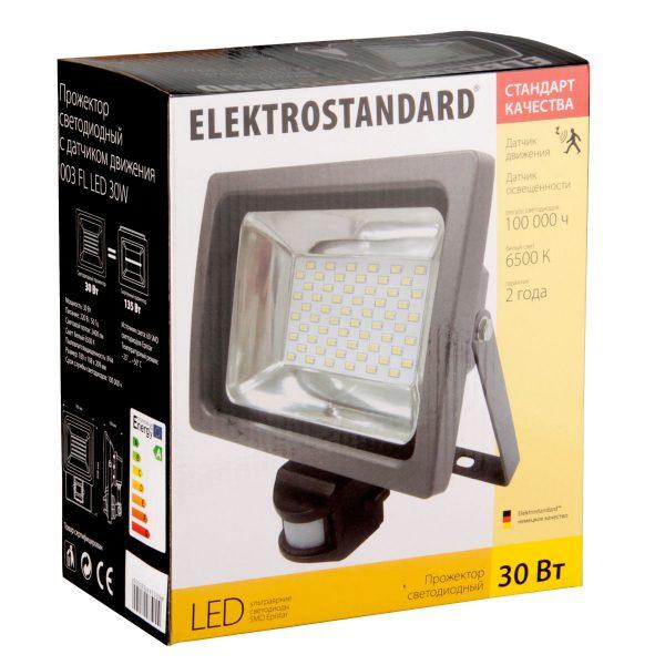 Прожектор светодиодный с датчиком движения 003 FL LED 30W 1