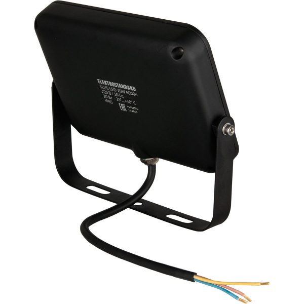 Прожектор светодиодный SLUS LED 20W 6500K 1
