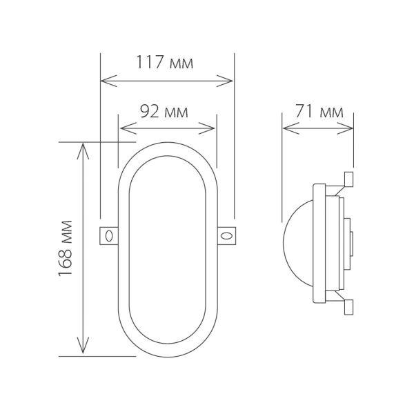 пылевлагозащищенный светодиодный светильник LTB0102D 17 см 6W 1
