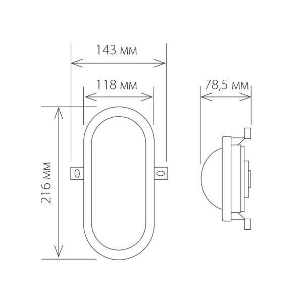 пылевлагозащищенный светодиодный светильник LTB0102D 22 см 12W 1