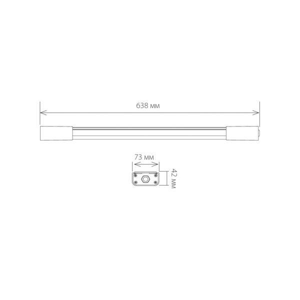 пылевлагозащищенный светодиодный светильник LTB0201D 60 см 18W 1