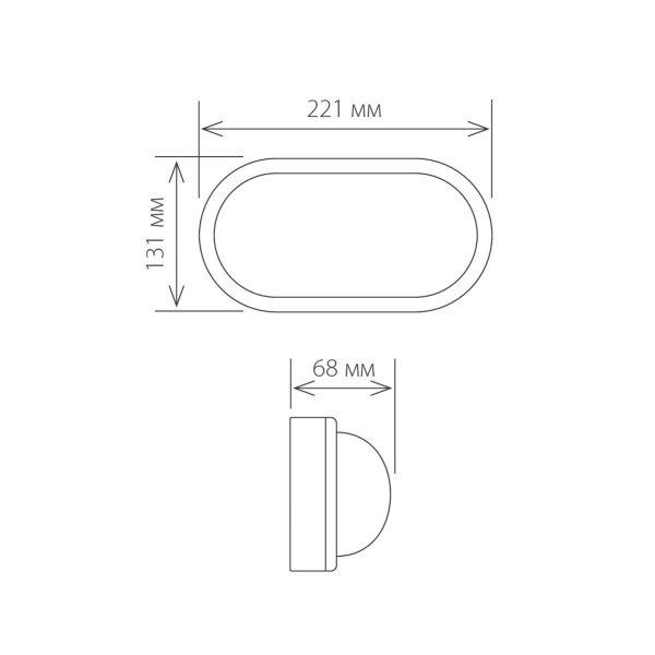 Forssa черный пылевлагозащищенный светодиодный светильник LTB05 1