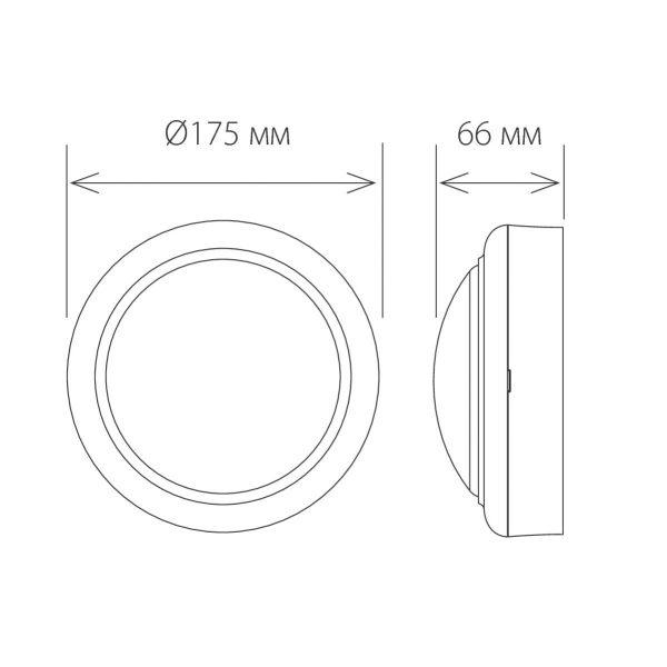 Imatra белый пылевлагозащищенный светодиодный светильник LTB06 1