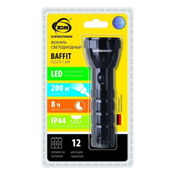 Ручной светодиодный фонарь Baffit 2