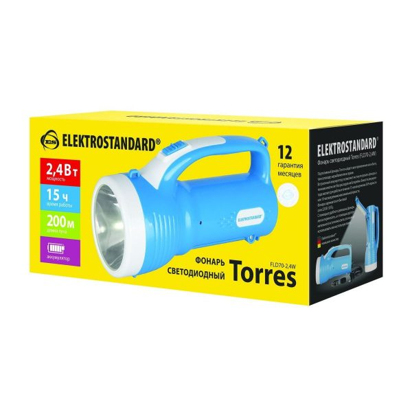 Ручной светодиодный фонарь Torres 3
