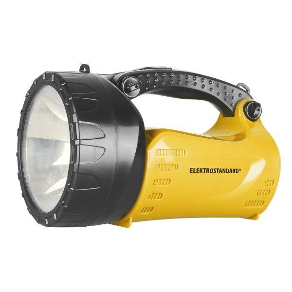 Ручной светодиодный прожектор Hudson 1