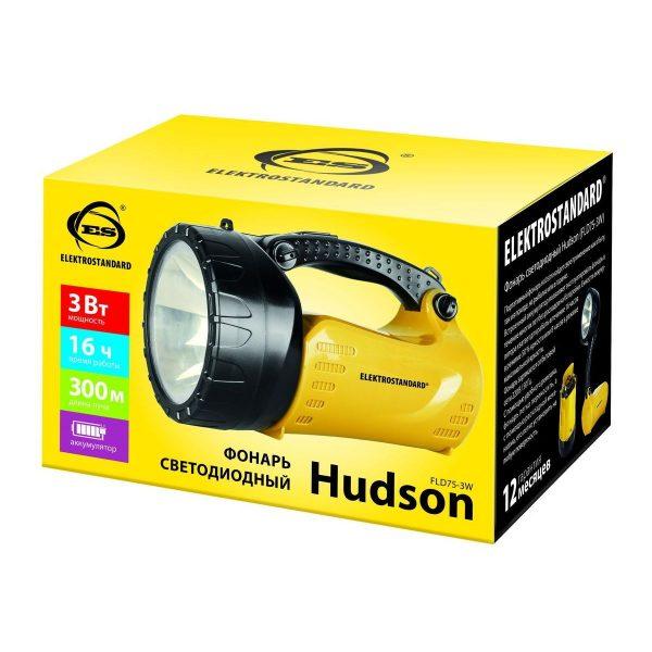 Ручной светодиодный прожектор Hudson 8