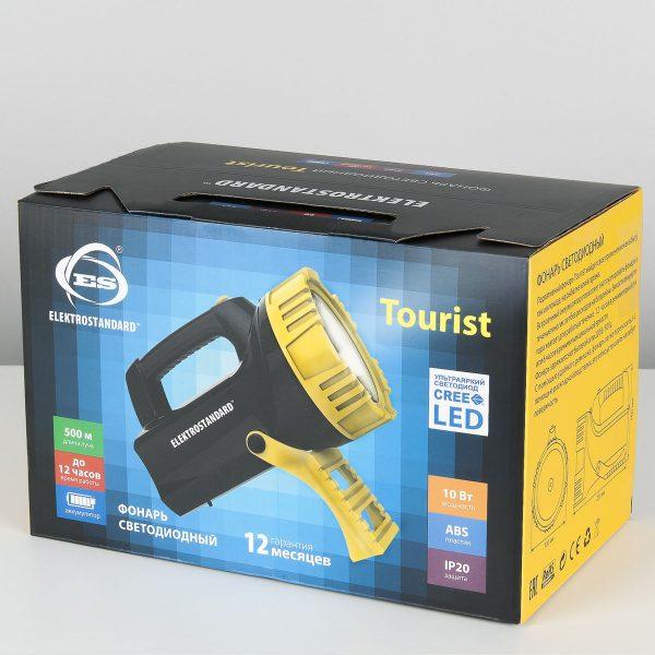 Ручной светодиодный прожектор Tourist 3