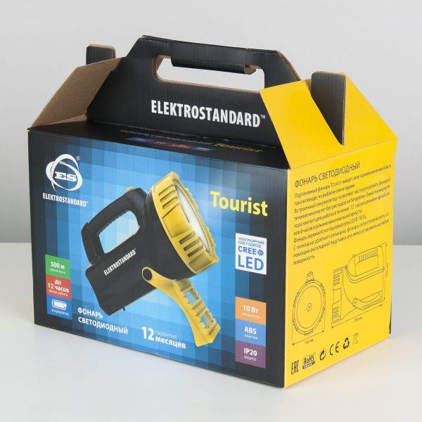 Ручной светодиодный прожектор Tourist 4