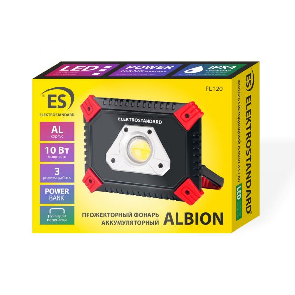 Ручной светодиодный прожектор с функцией power bank Albion 4