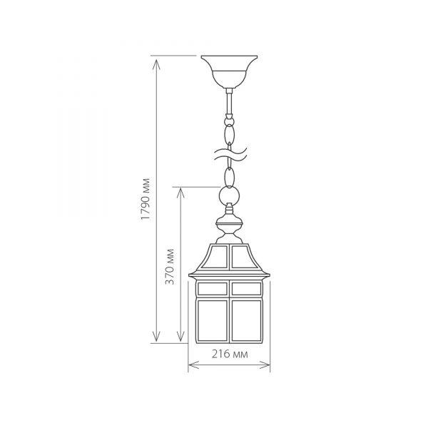 Savoie H медь уличный подвесной светильник GL 1031H 4