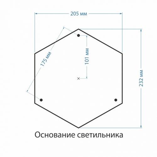 1043 черный Столб 120 см для светильника 2