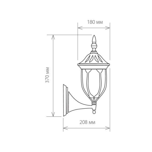 уличный настенный светильник GL 1002U черный 1