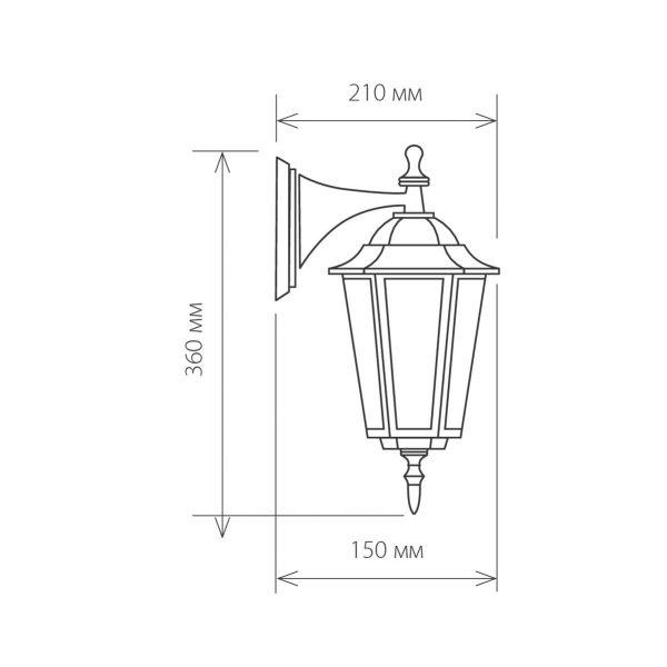 уличный настенный светильник GL 1004D черное золото 2