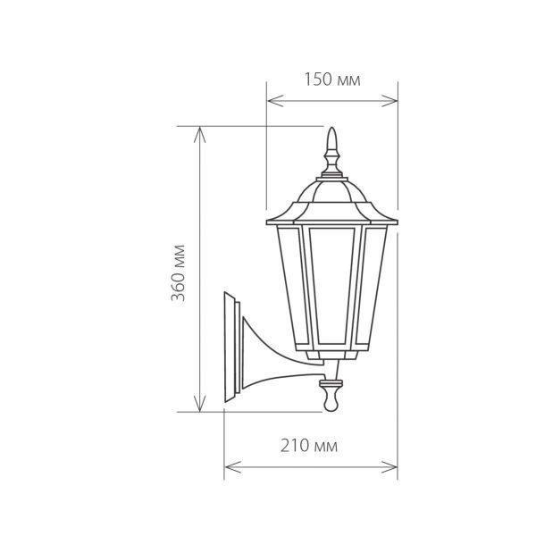 уличный настенный светильник GL 1004U черный 1