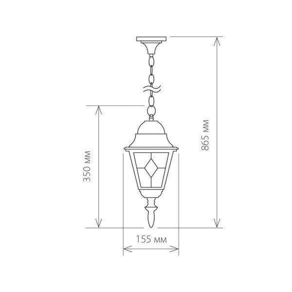 Светильник уличный подвесной Vega H черное золото 1