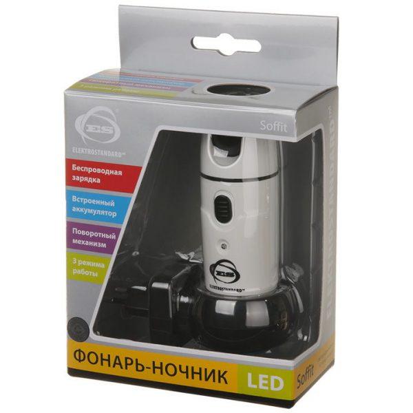 Светодиодный фонарь-ночник Soffit 1