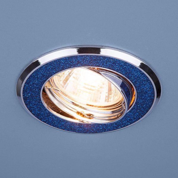 Точечный светильник 611 MR16 BL синий блеск/хром