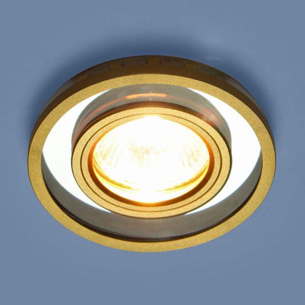 Точечный светодиодный светильник 7021 MR16 SL/GD зеркальный/золото