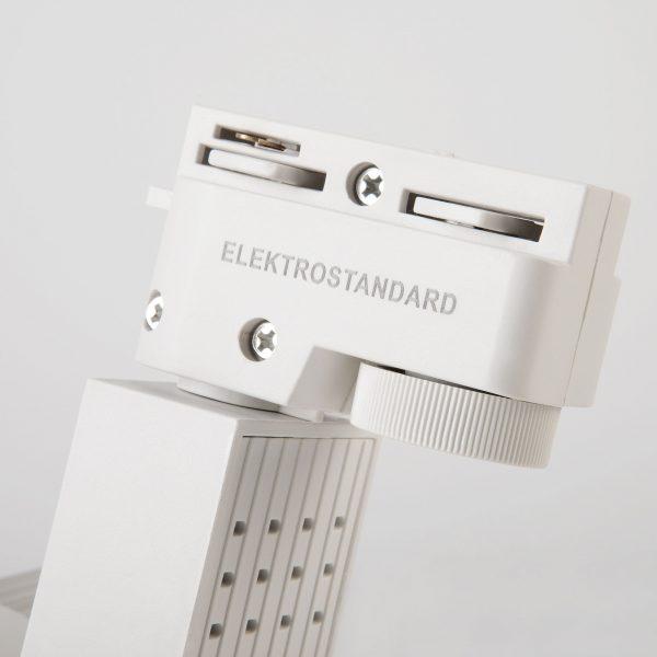 Трековый светодиодный светильник для однофазного шинопровода Accord 30W Белый 5
