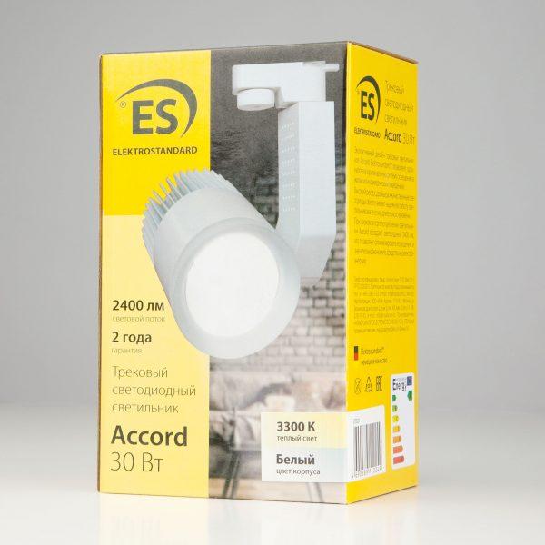 Трековый светодиодный светильник для однофазного шинопровода Accord 30W Белый 6