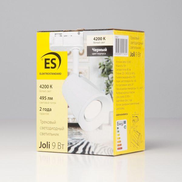 Трековый светодиодный светильник для однофазного шинопровода Joli Белый 9W 4200K LTB19 6