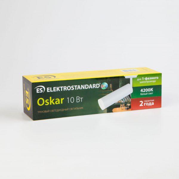 Трековый светодиодный светильник для однофазного шинопровода Oskar Белый 10W 4200K LTB28 6