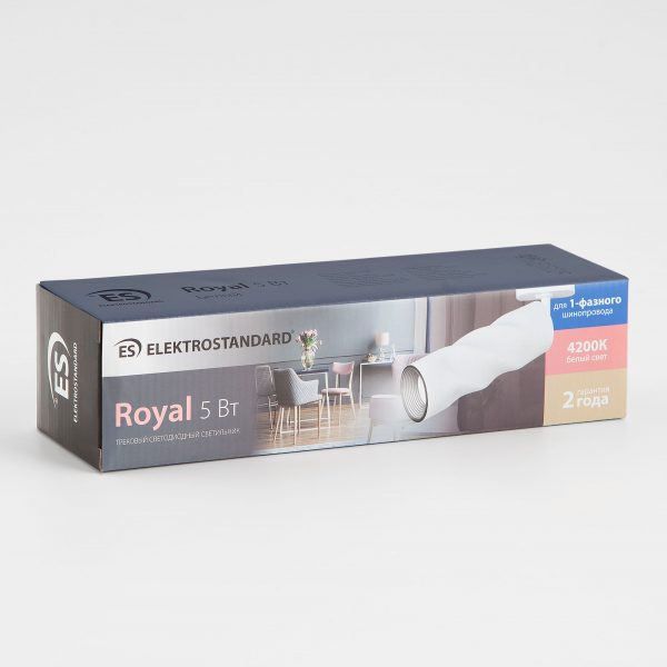 Трековый светодиодный светильник для однофазного шинопровода Royal Белый 5W 4200K LTB26 5