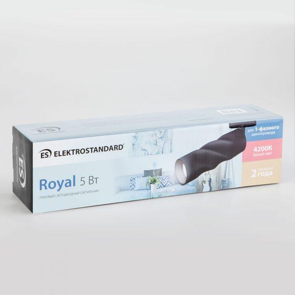 Трековый светодиодный светильник для однофазного шинопровода Royal Черный 5W 4200K LTB26 5