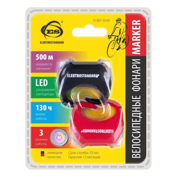Велосипедный светодиодный фонарь Marker 2
