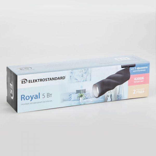 Трековый светодиодный светильник для однофазного шинопровода Royal Черный 12W 4200K 3