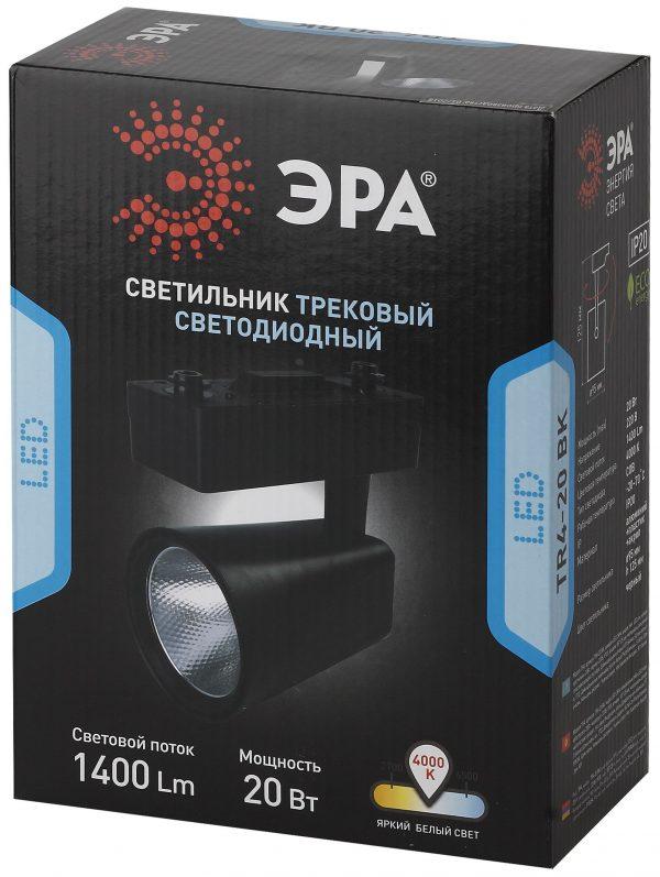 Трековый Светильник ЭРА 20Вт черный