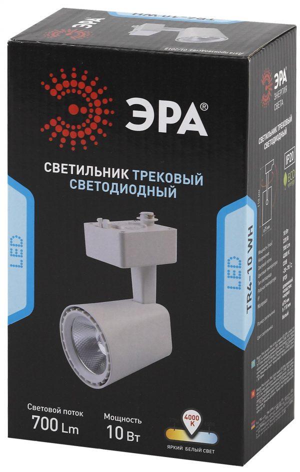 Трековый Светильник ЭРА 10Вт белый