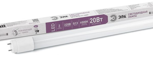 LED T8-865- ЭРА
