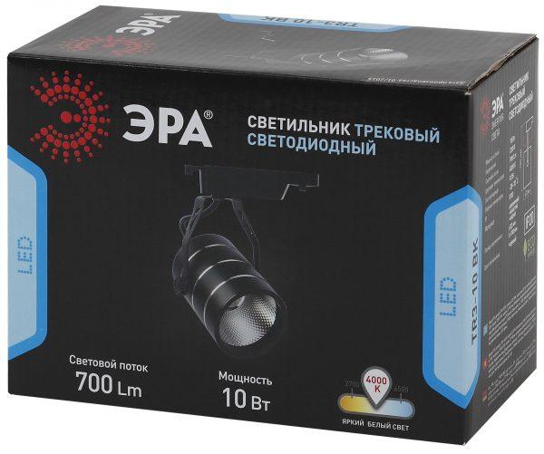 Трековый Светильник ЭРА 10Вт черный COB TR3 - 10 BK 1