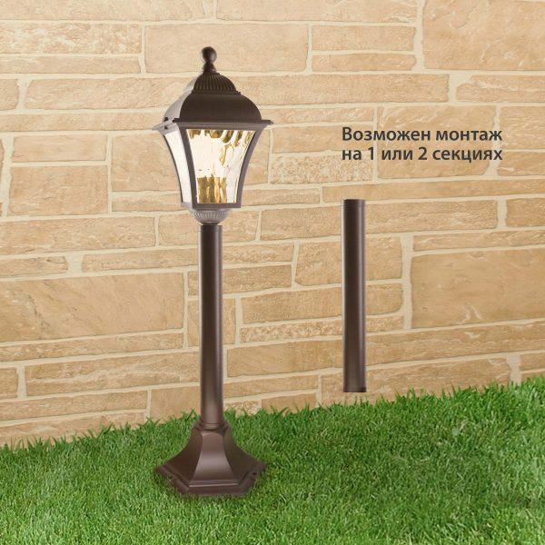 Уличный светильник на столбе Apus F шоколад