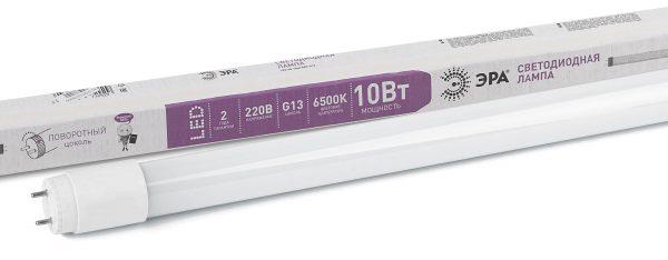 Светодиодная (LED) Лампа ЭРА LED T8/G13 TUBE 6500 K (поворотный цоколь) 3