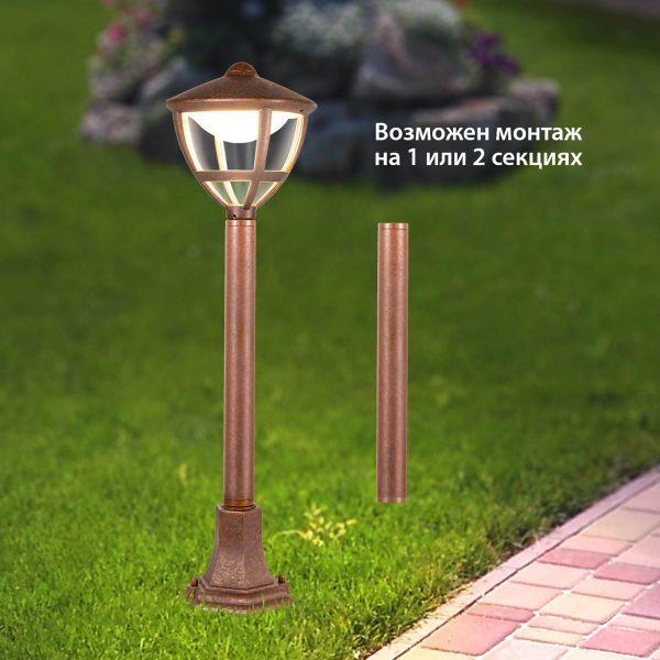Уличный светодиодный светильник на столбе Gala F брауни IP44 GL LED 3001F 1
