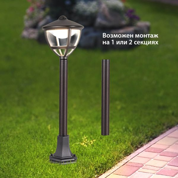 Уличный светодиодный светильник на столбе Gala F черный IP44 GL LED 3001F 1