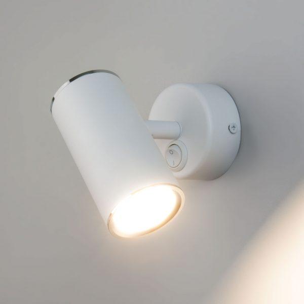 Настенный белый светильник купить светильник типа спот